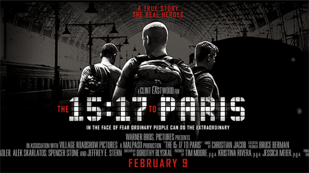 15時17分、パリ行き予告