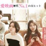 韓国映画『7号室』感想とあらすじ・見どころ3点紹介【ギョンス出演】