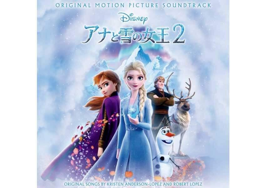 アナと雪の女王キャラクター一覧