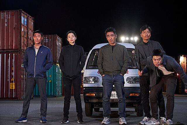 韓国映画「エクストリーム・ジョブ」